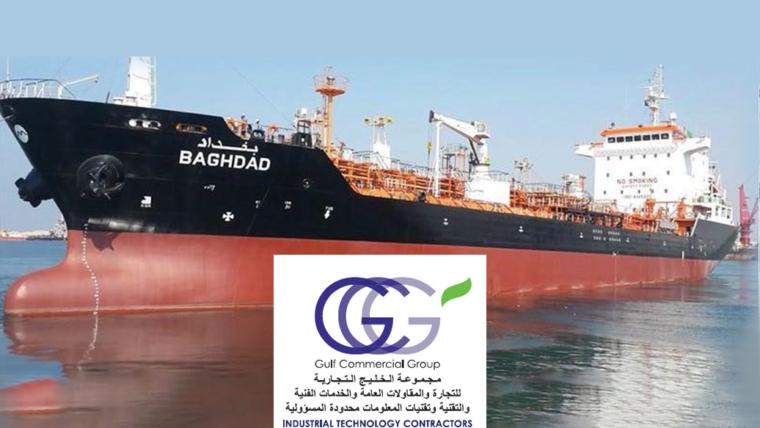 GCG Iraq Takes On Market Challenges